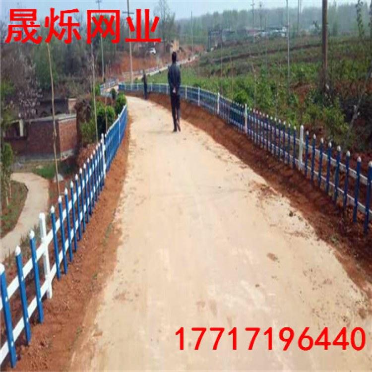 呼和浩特专业定制 PVC塑钢护栏 草坪围栏 绿化带围栏 pvc草坪护栏锌钢护栏