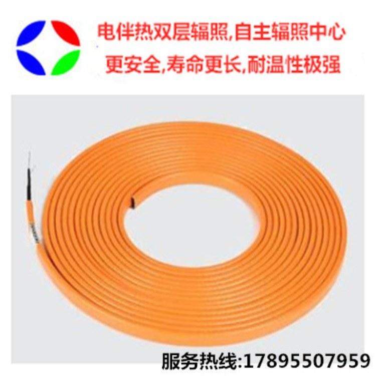 菏泽电伴热带ZWK-PB-12mm,天康电伴热带ZWK-PB-12mm