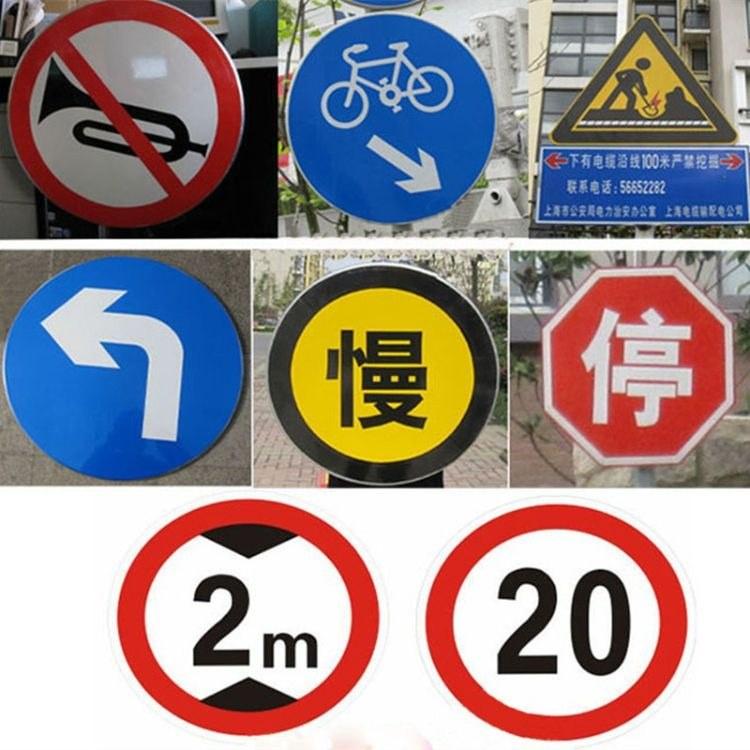 交通标牌定做厂家 交通标识牌 道路反光牌 库房重地 定制 智工标牌厂