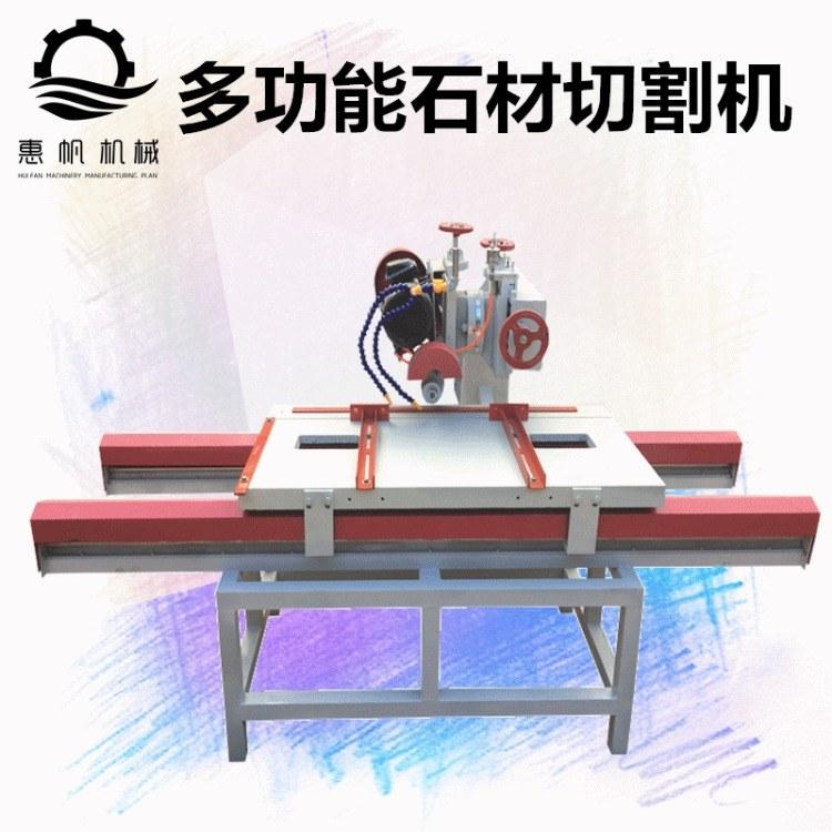 台式石材大理石瓷砖切割机多功能45度瓷砖倒角器神器地砖修边