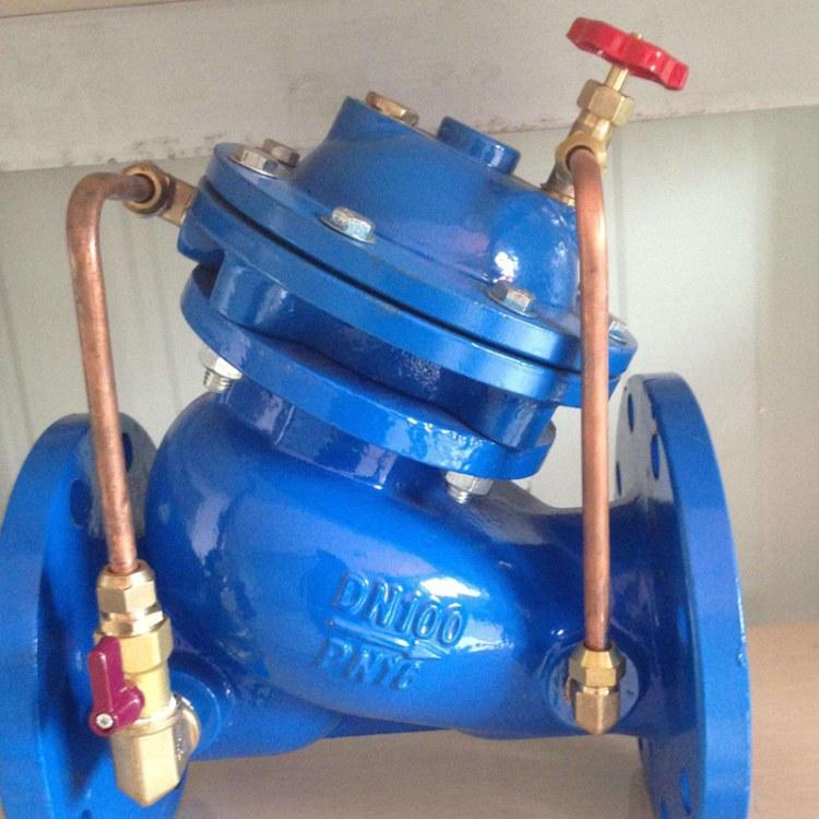 华恒厂家批发 多功能水泵控制阀 球墨铸铁法兰控制阀 JD745X流量阀门