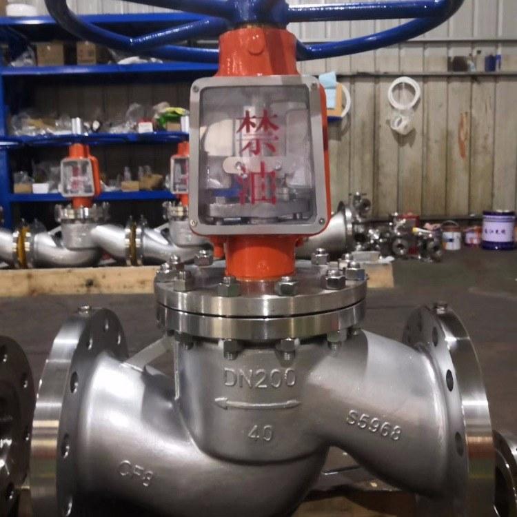 厂家直销 不锈钢铜氧气截止阀  法兰氧气截止阀  YJ41W