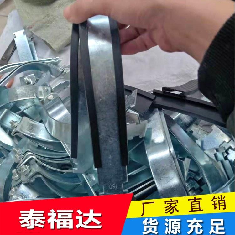 泰福达工厂直销抗震管夹  U型吊卡  U型/ 马蹄形管束 马蹄卡
