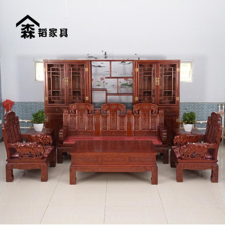 沙发明清古典吉祥如意中式实木北方老榆木沙发书柜组合明清仿古家具+3