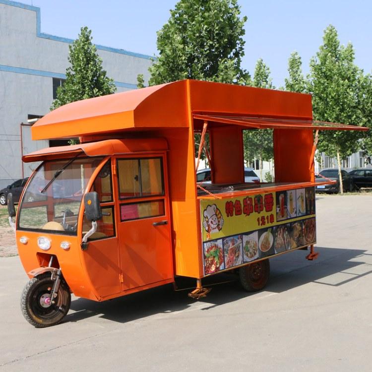 户外电动三轮小吃车 新能源三轮小吃车 移动餐车 售货车餐饮车