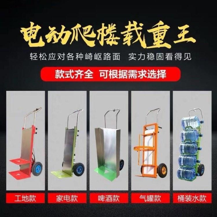 牛犇机械 厂家直销一件代发 小型手动爬楼机 自动上楼爬楼机 建筑 工厂 多用途爬楼机
