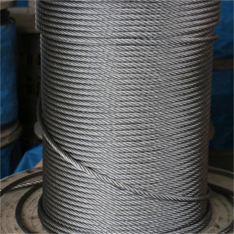 德力批发 不打弯钢结构托棉拉网专用涂塑包胶钢丝绳 量大从优