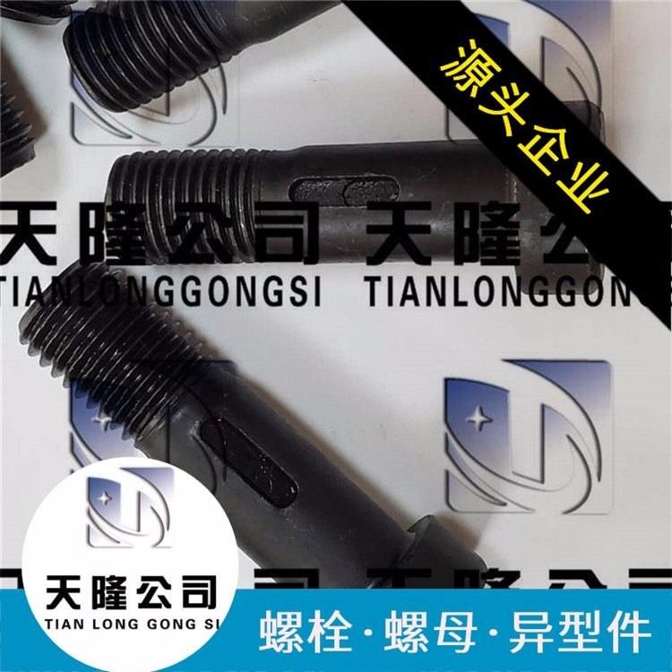网架螺栓 GB/T16939-1997 高强度螺杆 钢网架球节专用