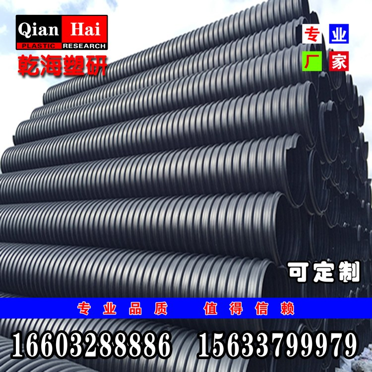 HDPE钢带波纹管dn400聚乙烯大口径排污管道厂家直销大量现货