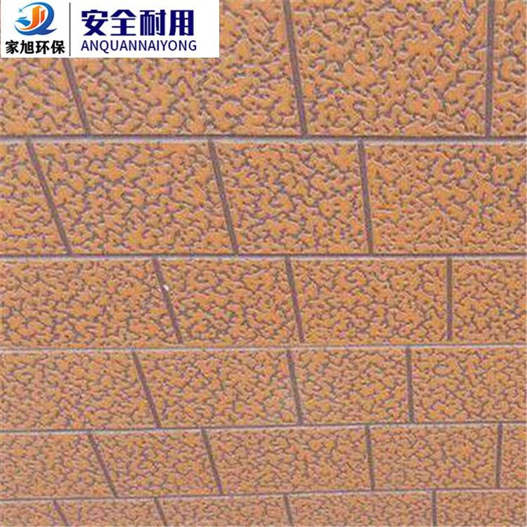 家旭牌-新农村建设外墙翻新板保温装修一体板外墙装饰材料新型金属雕花板
