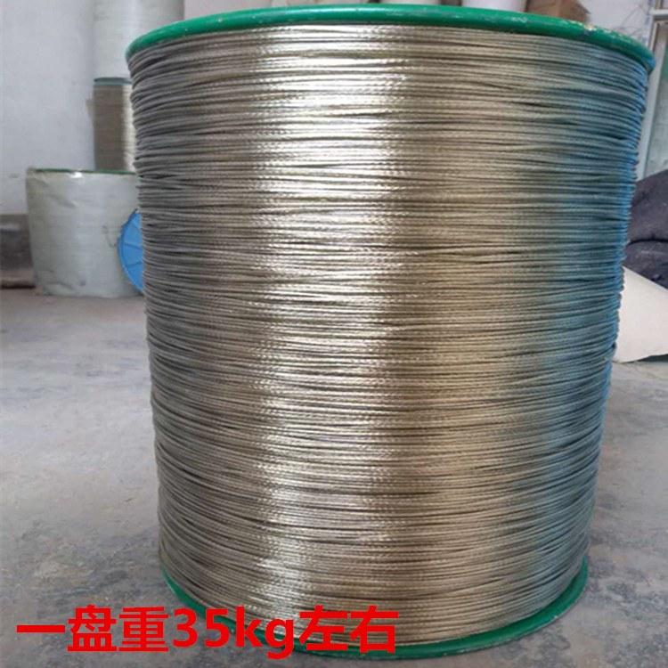德力 钢构拉网屋顶托保温棉专用涂塑钢丝绳 镀铜钢丝涂塑绳