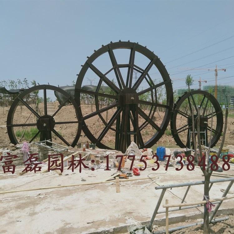 富磊园林批发各种水车、风车设计加工安装 厂家定做