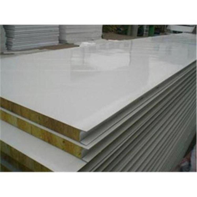 950彩钢泡沫岩棉夹芯板 墙面夹芯板 厂家直销 价格优惠