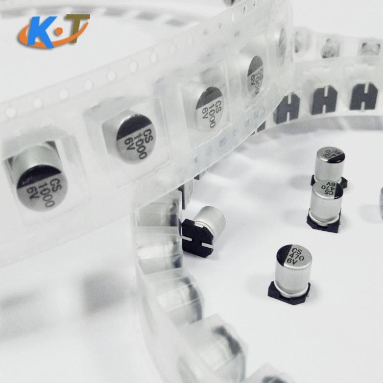 电解电容25v100uf  尺寸6.3X7.7 高品质100uf/25v 贴片电解电容