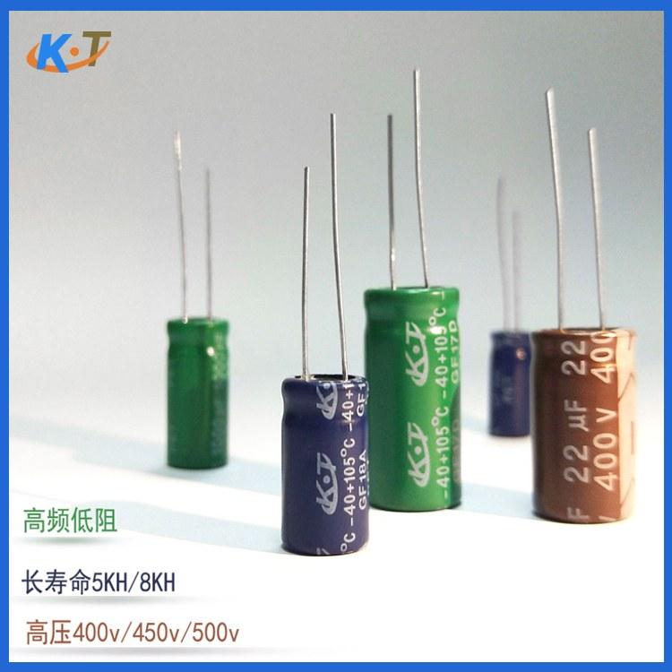 10uf/250V插件 电解电容 高频铝电解电容 尺寸8X12MM 低阻抗