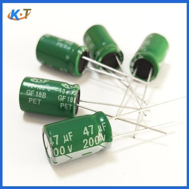 K·T高品质电解电容 220uf/100v 13*21 车载逆变器用高频电解电容