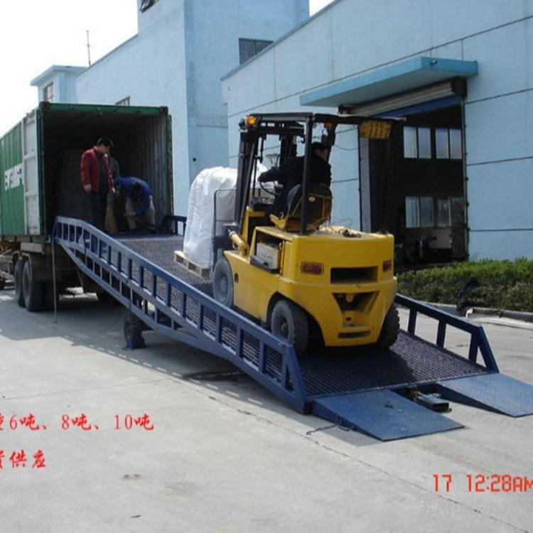 龙宇重工 直销临沂/日照移动式装车平台,8吨10吨液压卸货平台,升降平台尺寸定制