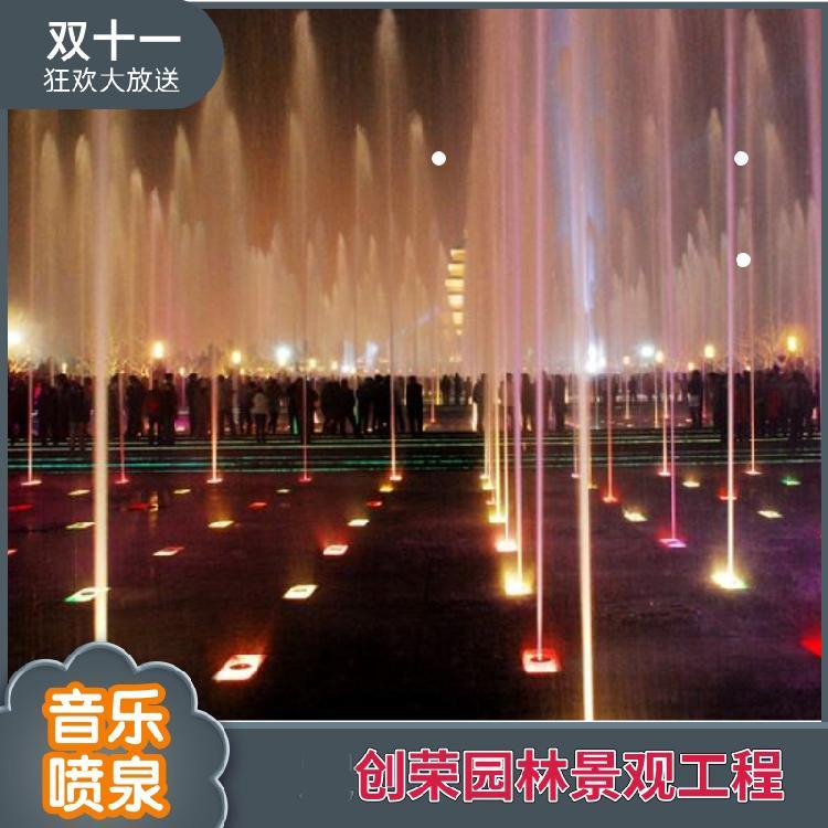 大型音乐喷泉价格大型音乐喷泉创荣园林质量好