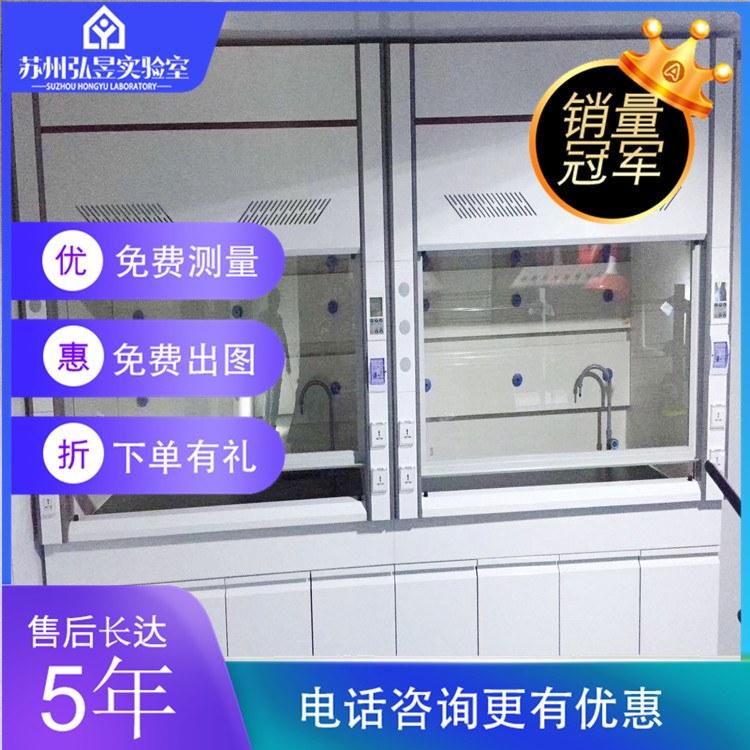 溧阳实验台生产厂家工作台仪器台苏州弘昱钢木通风柜厂家直销