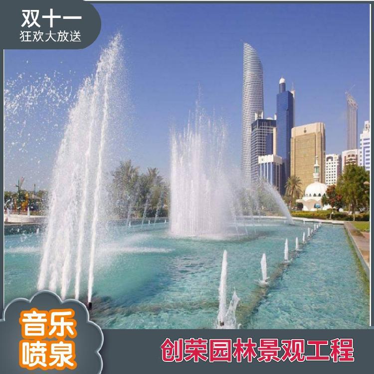 抚顺音乐喷泉专业安装音乐喷泉控制器致电创荣园林