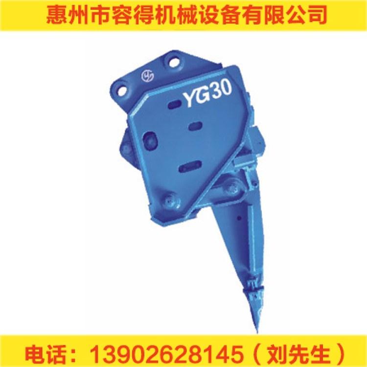 液压破碎锤YG30 破碎锤生产厂家直销规格齐全可定制 多功能破碎头