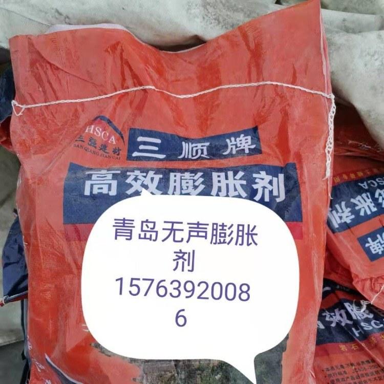 琳佳鑫生产无声静爆剂,无声膨胀剂,高效无声破碎剂,静爆剂膨胀剂破碎剂出售