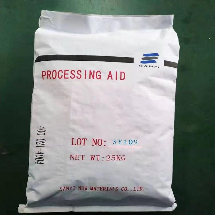 三益自产热销厂家直销皮革专用稳定剂SY-109