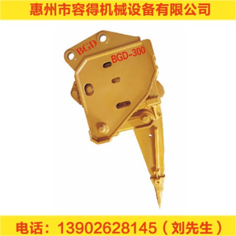 液压破碎锤BGD-300  破碎锤生产厂家直销规格齐全可定制 多功能破碎头