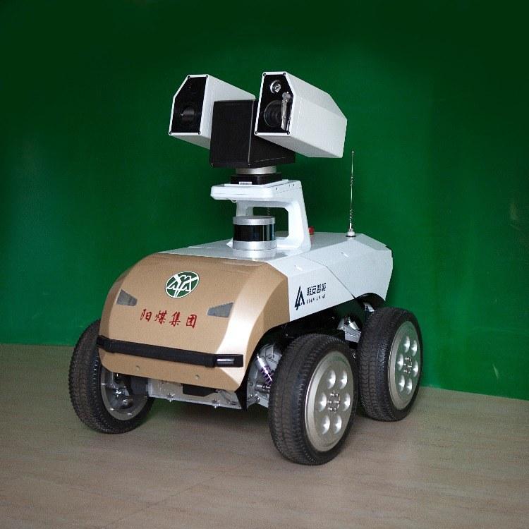 山西联安矿用智能巡检联安机器人