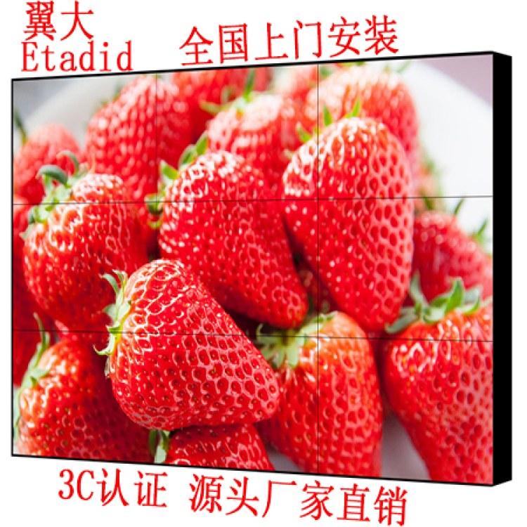 山东拼接屏厂家直销电视墙安防视频监控LED液晶窄边拼接图像显示器商用大屏