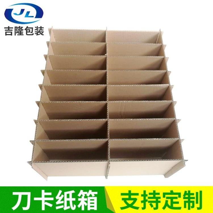 供应包装纸箱,南京吉隆,各种包装纸箱,品种齐全,厂家直销