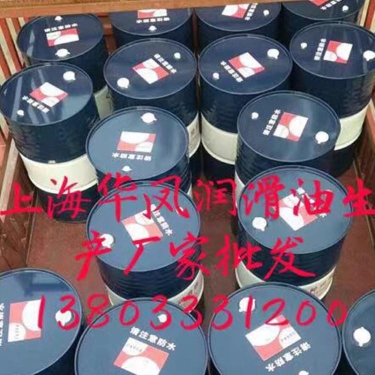 工业齿轮油 大厂家好产品