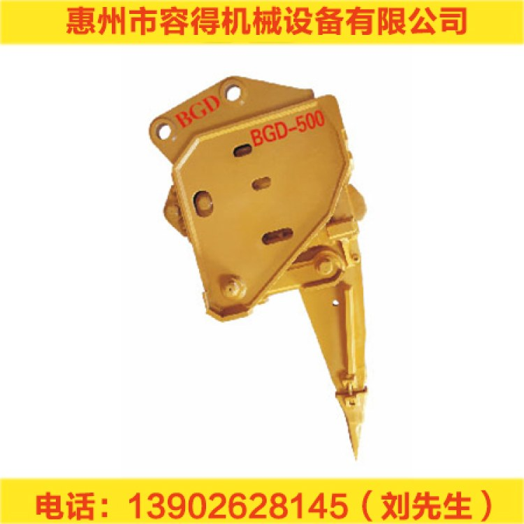 液压破碎锤BGD-500  破碎锤生产厂家直销规格齐全可定制 多功能破碎头