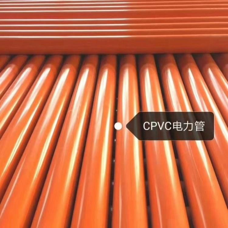 【磊泰】高压电力cpvc管  cpvc穿线管  厂家直销CPVC电力管 160*4通壁CPVC穿线管
