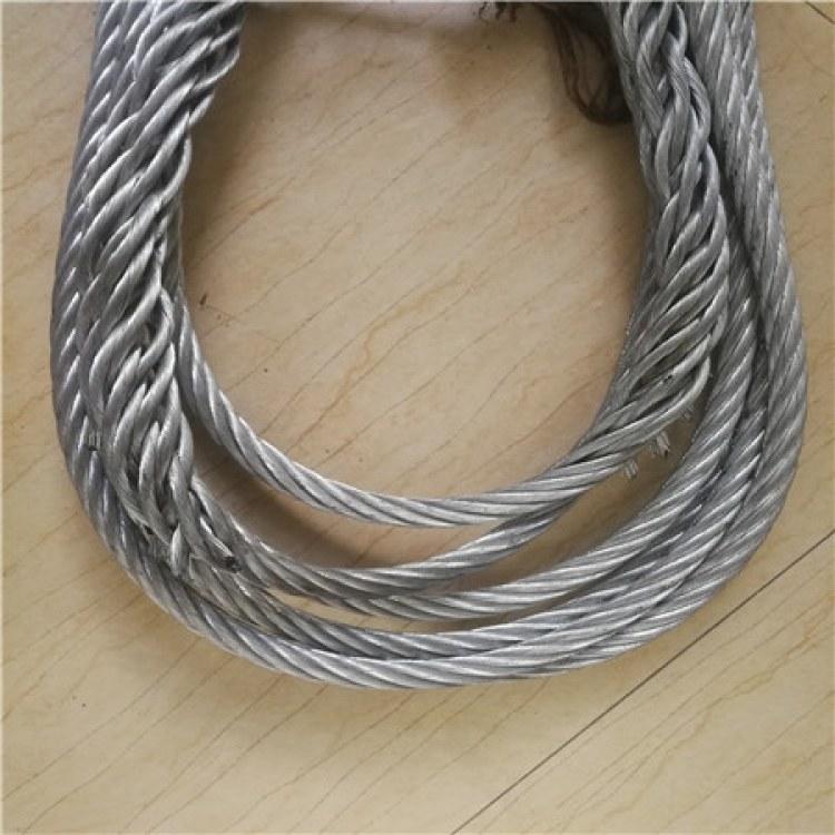 泰州 镀锌插编钢丝绳 东方力神吊索具