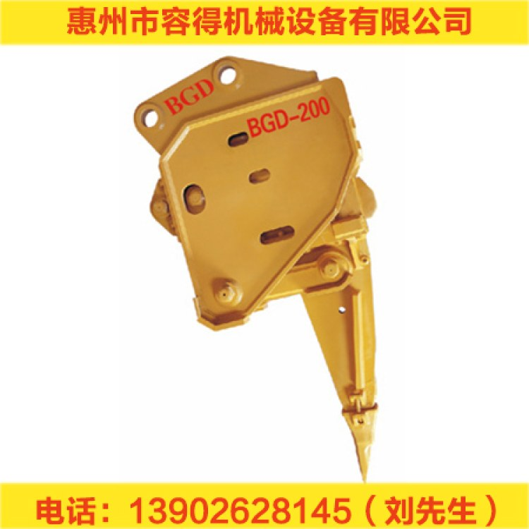 液压破碎锤BGD-200 破碎锤厂家直销规格齐全可定制 多功能破碎头
