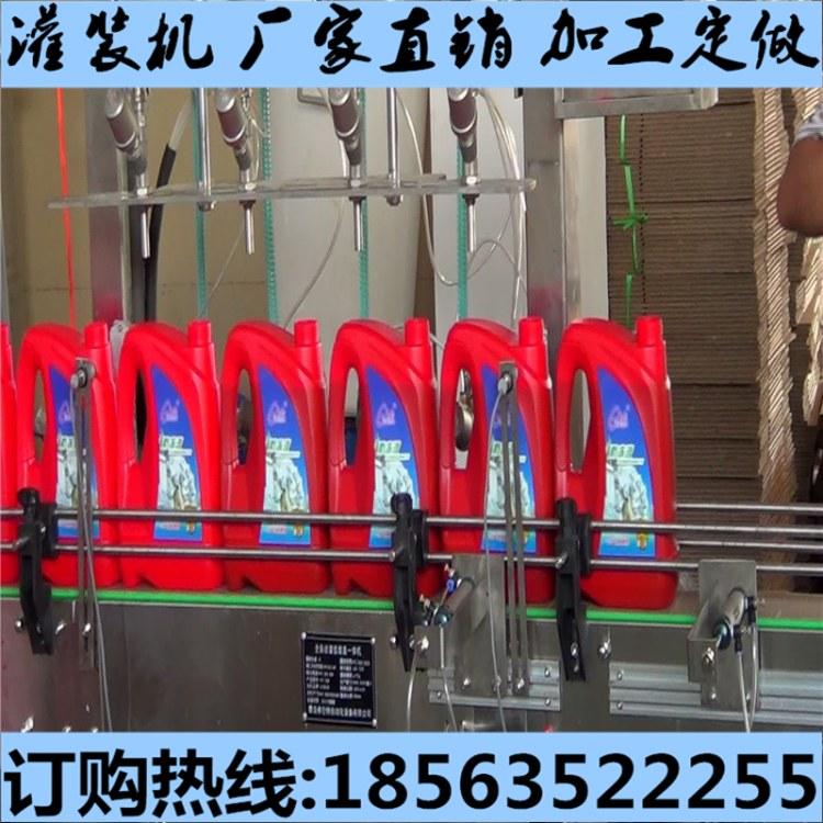 福建全自动防腐蚀灌装机 84消毒液硫酸电解液灌装机 金戈厂家专业生产 十年品质