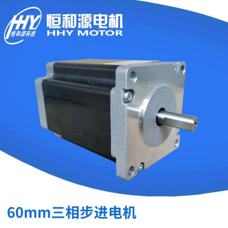 深圳三相60mm步进电机HY03-6045-058D8厂家现货