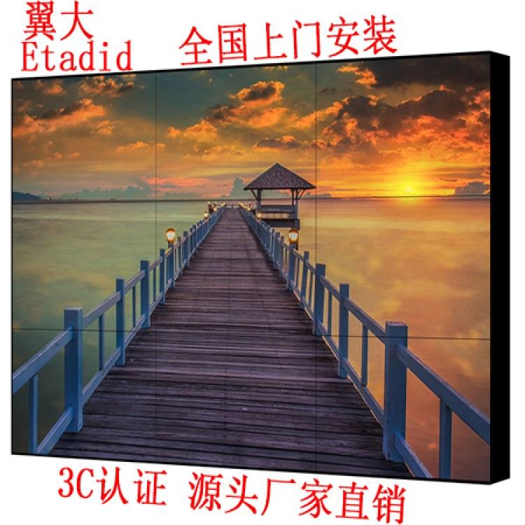 拼接屏源头厂家三星LG拼接屏价格监视器电视墙高清无缝大屏幕led监控显示器