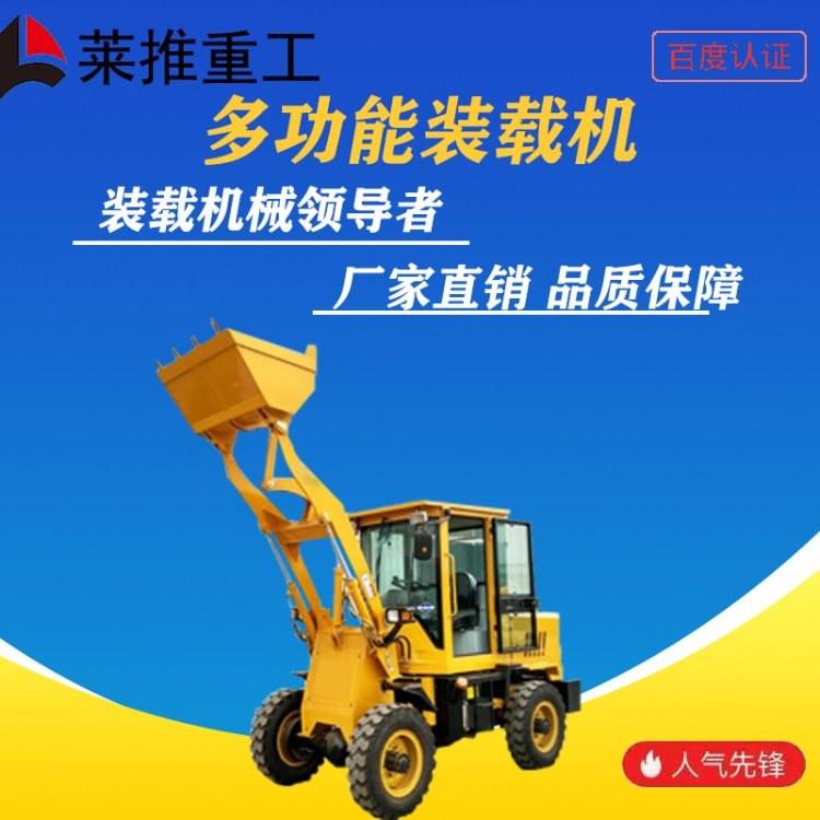 莱州一诺小型装载机农用铲车 936伸缩臂挖掘机 农用铲车