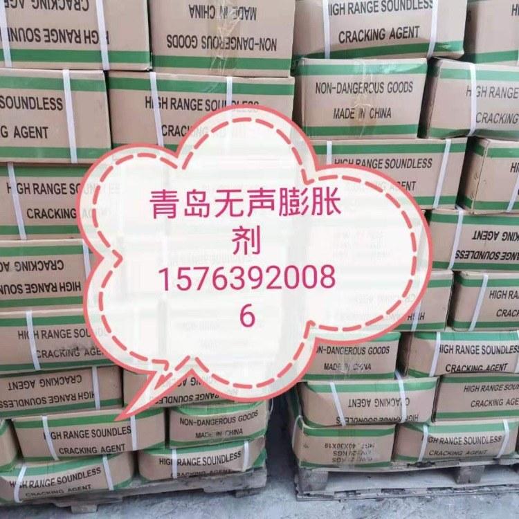 琳佳鑫生产无声静爆剂,高效无声破碎剂,膨胀剂,出售