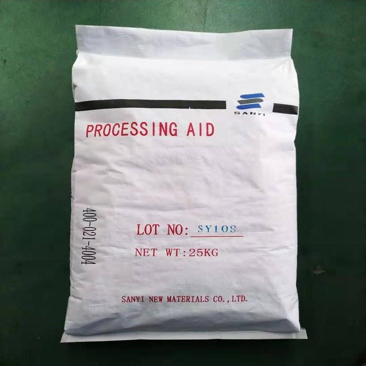 三益自产热销厂家直销皮革专用稳定剂SY-108