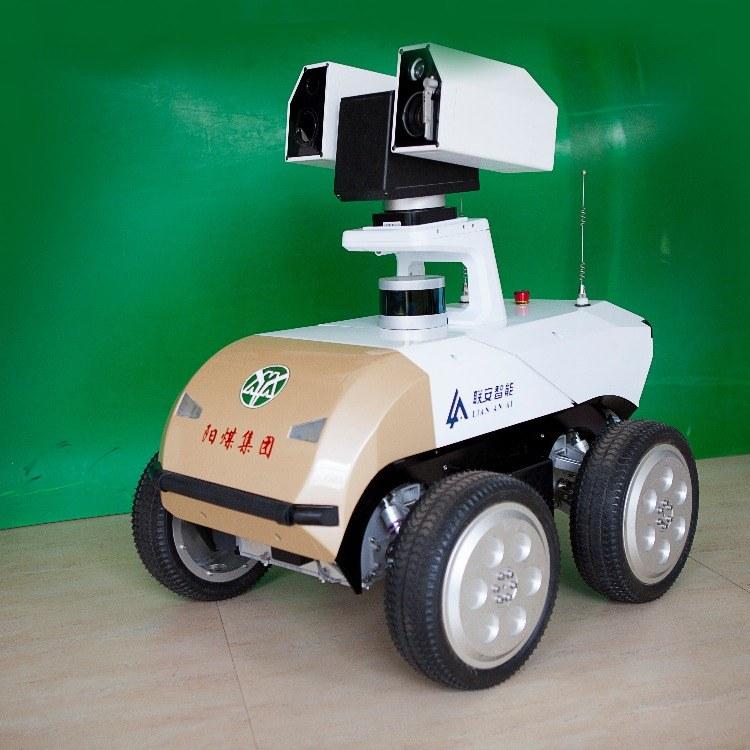 山西联安 仪表智能识别矿用智能巡检机器人 变电站巡检机器人