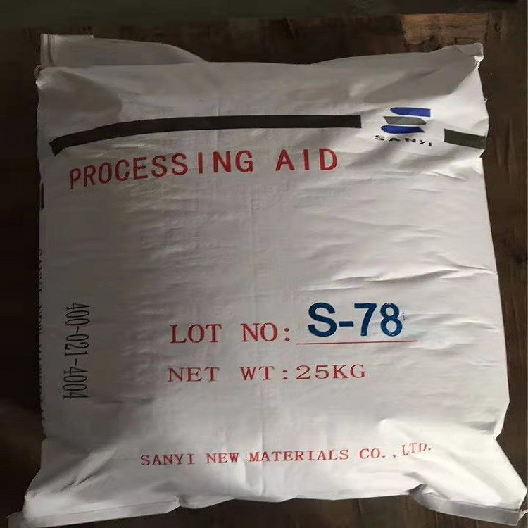 三益自产厂家直销适合SPC 不发泡制品稳定剂SZ-78