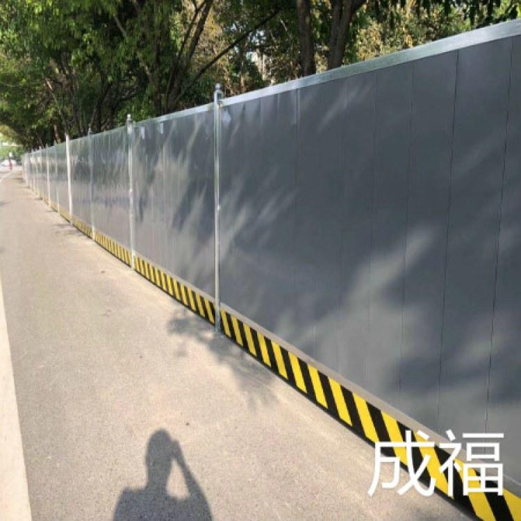 重庆施工围挡厂家   彩钢围挡价格