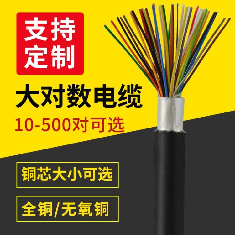 湖南丰旭国标20对室外通讯电缆HYA30/10/50/100/200对户外大对数电话电缆