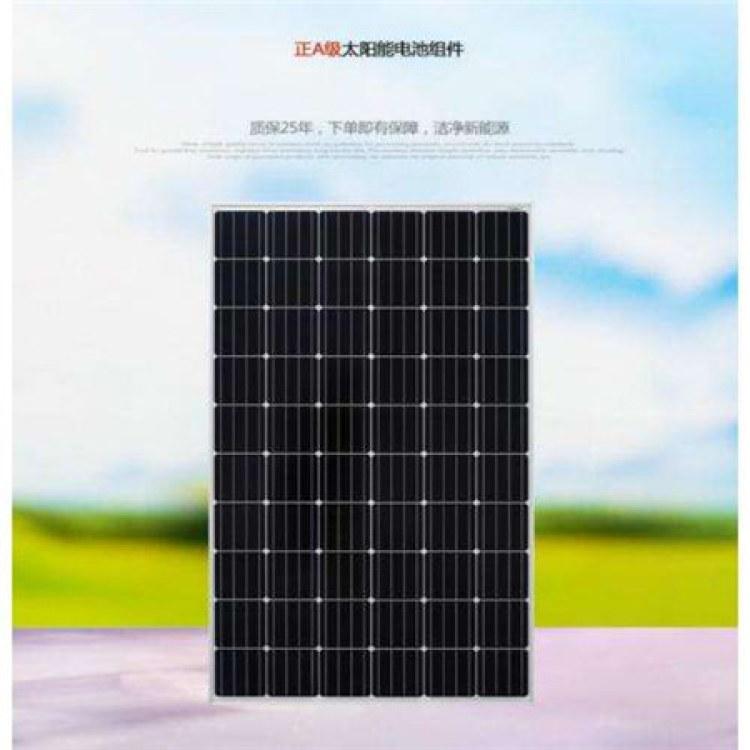 太阳能光伏组件回收 太阳能光伏板回收|13914402211 热之脉新能源