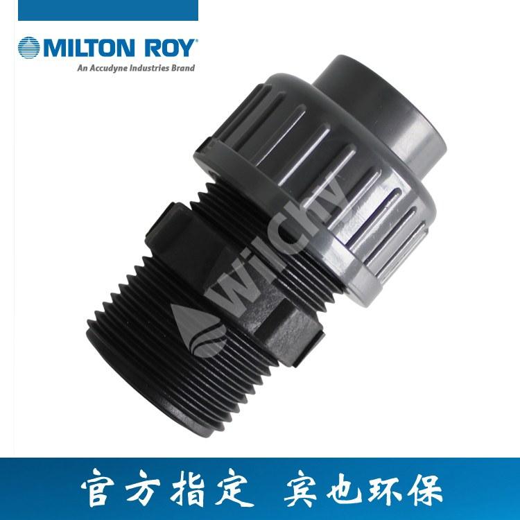 米顿罗单向阀组件计量泵逆止阀GM0090-GB0450型机械泵止回阀