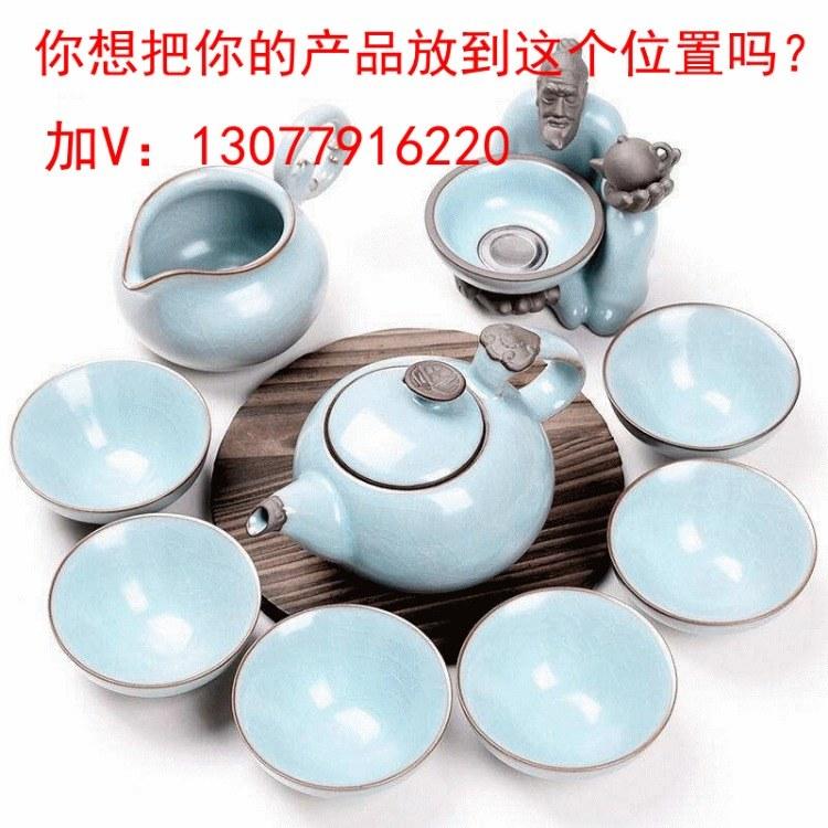 茶具配件-厂家优质价格-采购入驻首选聚恒电商