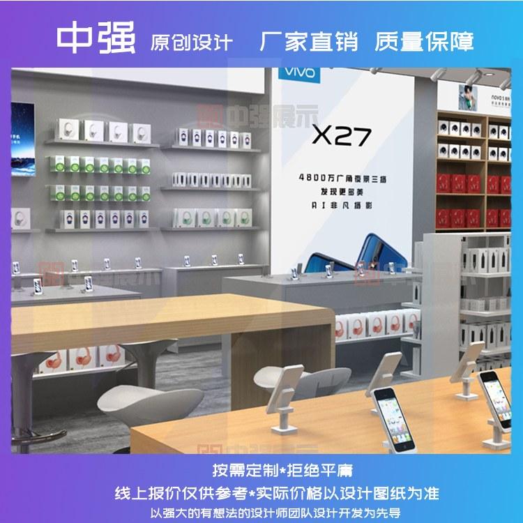 中强手机展示柜中岛展示柜电视体验台支持定制厂家直销